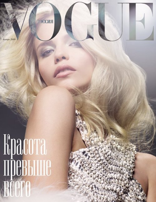 vogue cover blonde gorgeous lady like